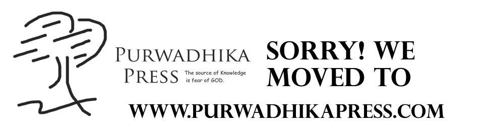 purwadhikapresscom.jpg